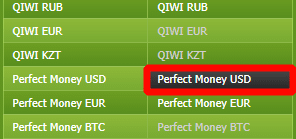 Как перевести деньги с карты на счет Perfect Money
