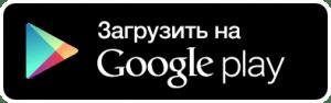 Скачать РНКБ 24/7 для телефона Андроид